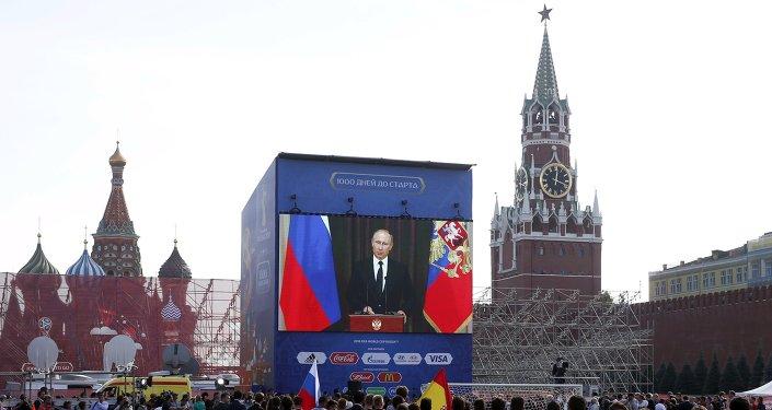Vidéoconférence du président russe Vladimir Poutine