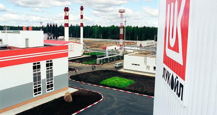 Une raffinerie de pétrole de Lukoil