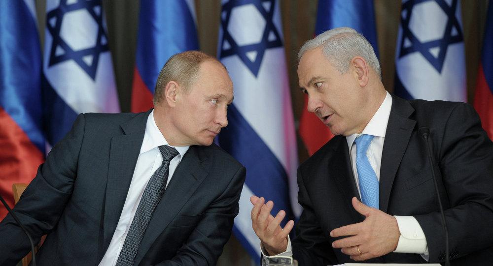 Poutine-Netanyahu