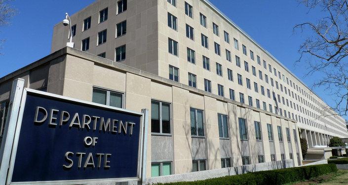 Département d'Etat US