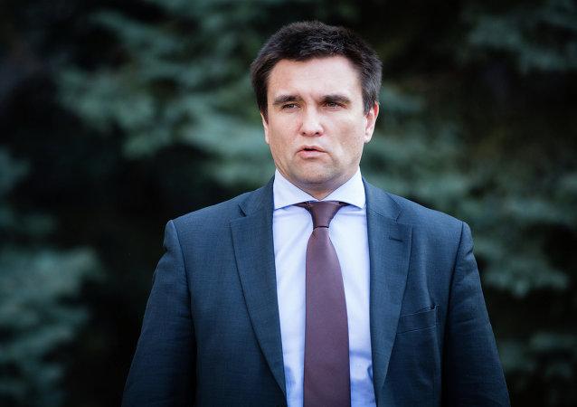 Pawel Klimkin