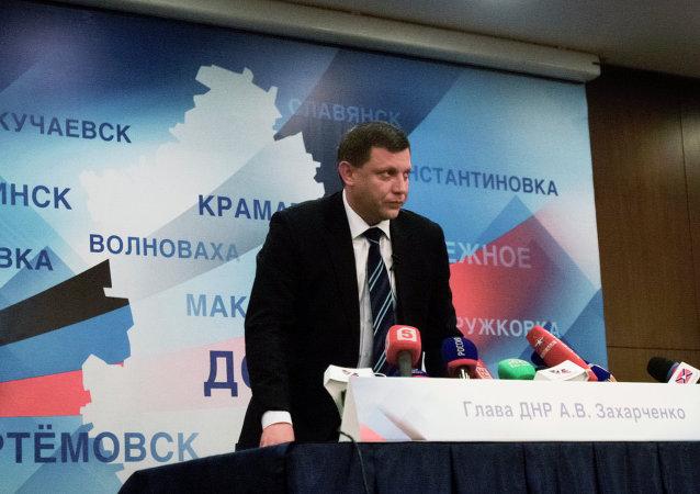 Alexandre Zakhartchenko, président de la République populaire de Donetsk (DNR)