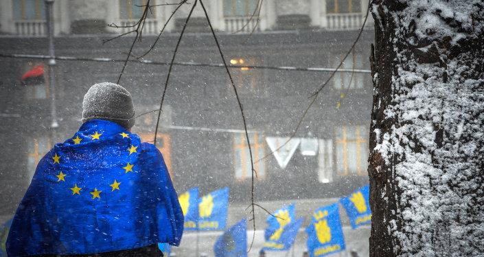 EuroMaïdan. Photo d'archives