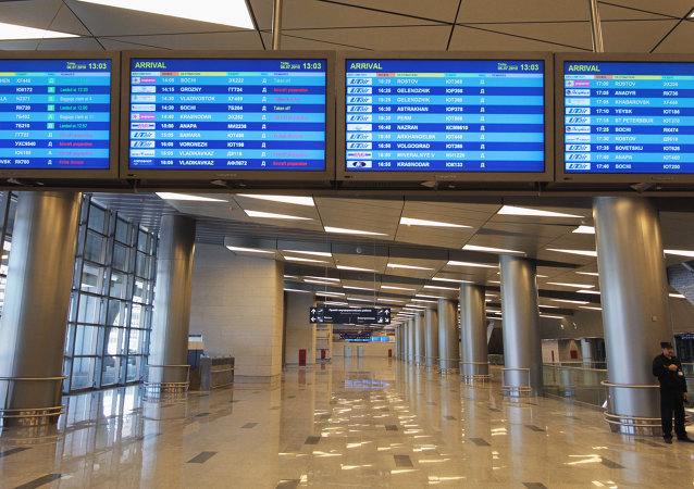 terminal Vnoukovo, Moscou