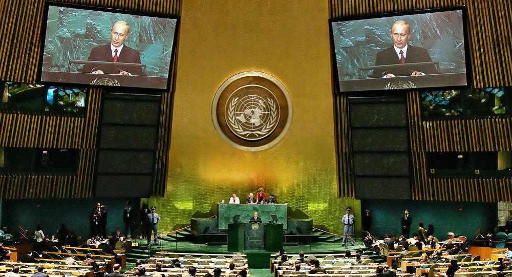 Le président russe Vladimir Poutine à l'Onu