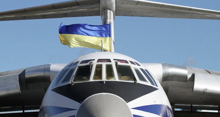 avion ukrainien