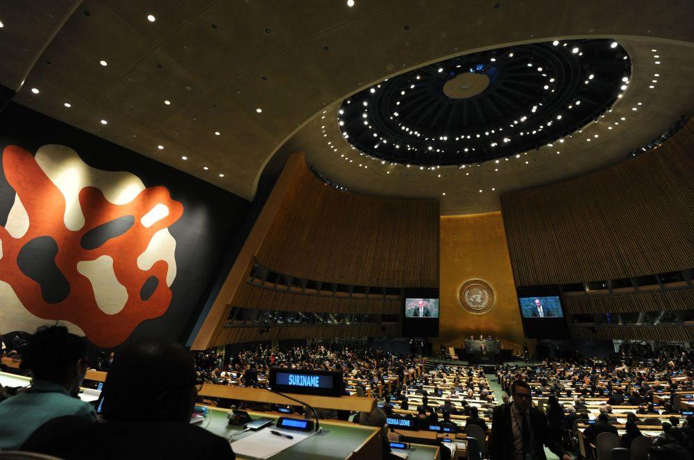La salle de l'Assemblée générale de l'Onu lors de l'intervention du président russe Vladimir Poutine lors de la séance plénière de la 70e session de l'Assemblée générale de l'Onu