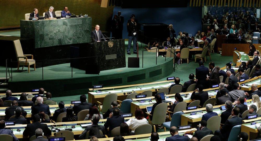 Le président russe Vladimir Poutine intervient à la 70e session de l'Assemblée générale de l'Onu