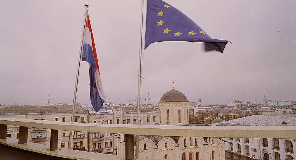 Ambassade des Pays-Bas à Kiev