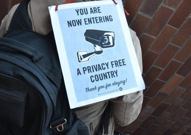 Protestation contre renseignement. Image d'illustration