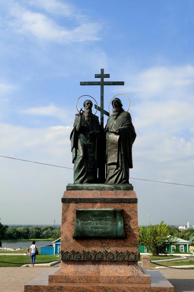 la statue des Saints Cyrille et Méthode à Kolomna