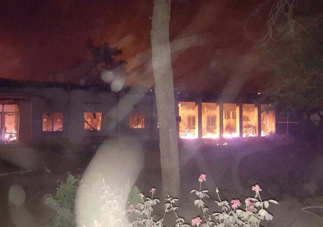 L'hôpital de Médecins sans frontières à Kunduz bombardé par l'aviation américaine dans la nuit du 4 octobre 2015