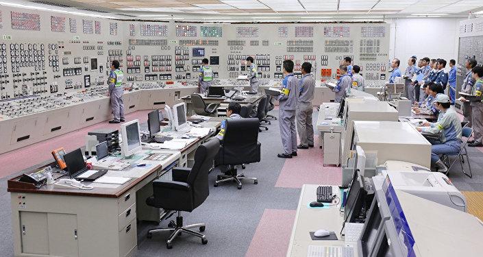 centrale nucléaire, Japon