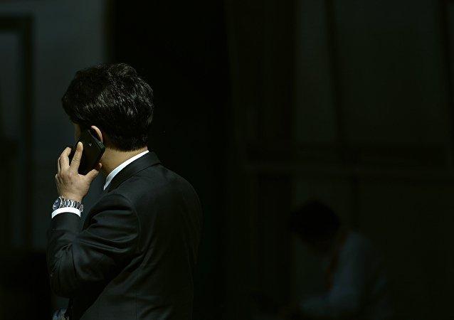 Conversation téléphonique. Image d'illustration