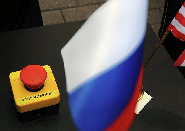 Le bouton rouge