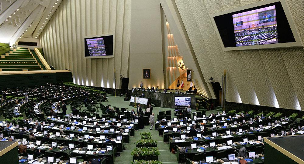 Parliament iranien