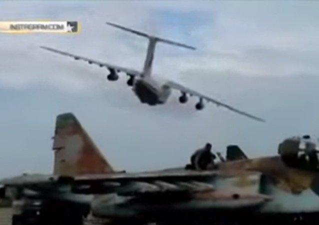 Ukraine: un avion-cargo militaire fait une frayeur à des pilotes