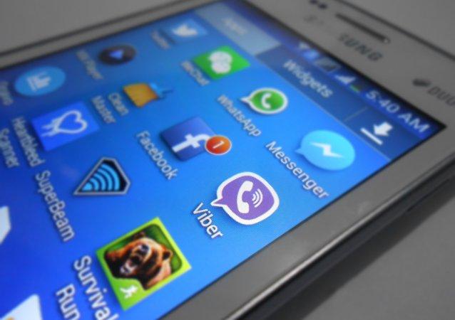 Pour protéger vos données personnelles, évitez ces applications mobiles