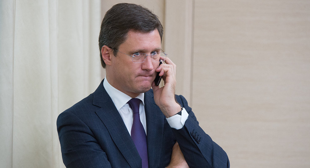 Le ministre russe de l'Energie Alexandre Novak. Archive photo