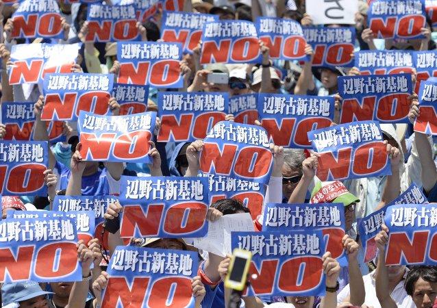manifestaient d'Okinawa contre la lourde présence militaire américaine