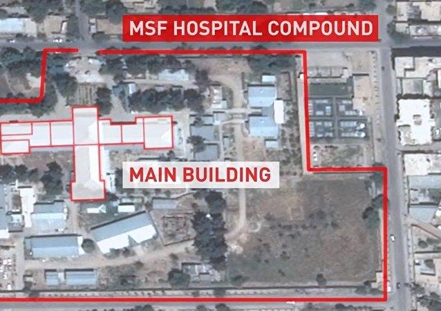 Afghanistan: un centre de MSF à Kunduz avant et après un bombardement