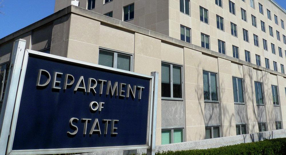 département d'État