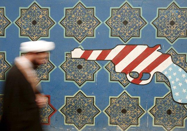 Ambassade américaine à Téhéran