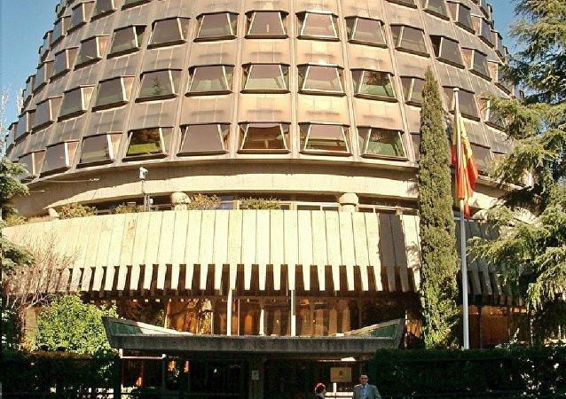 La Cour constitutionnelle de l'Espagne