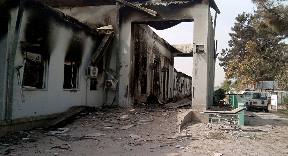 Frappe de l'aviation américaine contre l'hôpital de MSF à Kunduz
