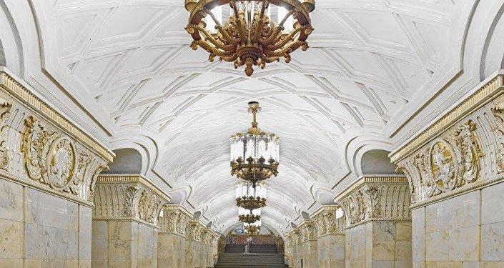 station de métro Prospekt Mira