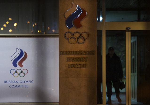 Siège du Comité olympique russe