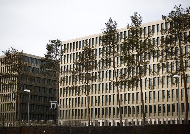 Siège du Service fédéral de renseignement allemand (BND)