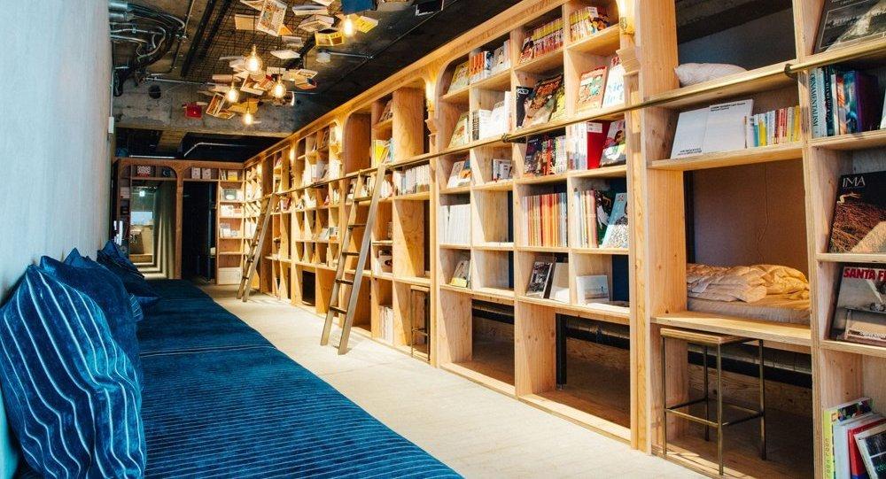 A tokyo un h tel biblioth que pour amoureux des livres for Hotel francs tokyo