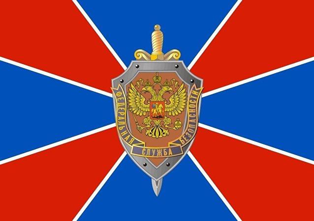drapeau de FSB