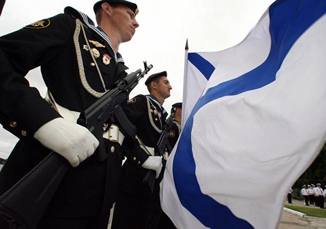 Une frégate furtive bientôt en service dans la marine russe
