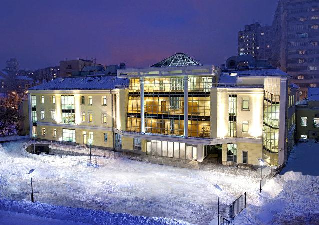 Siège de l'Eglise scientologique de Moscou