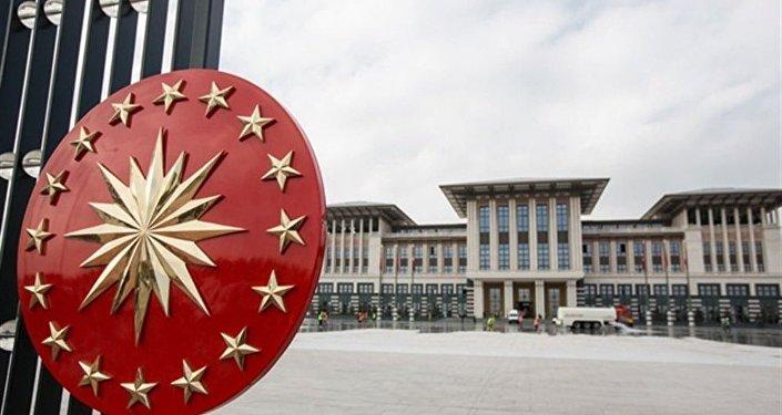 Ministère turc des Affaires étrangères
