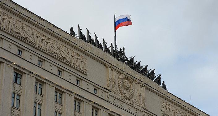Le ministère russe de la Défense