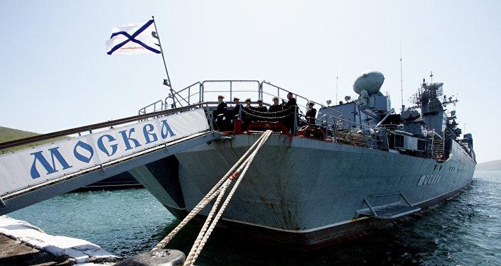 croiseur russe Moskva