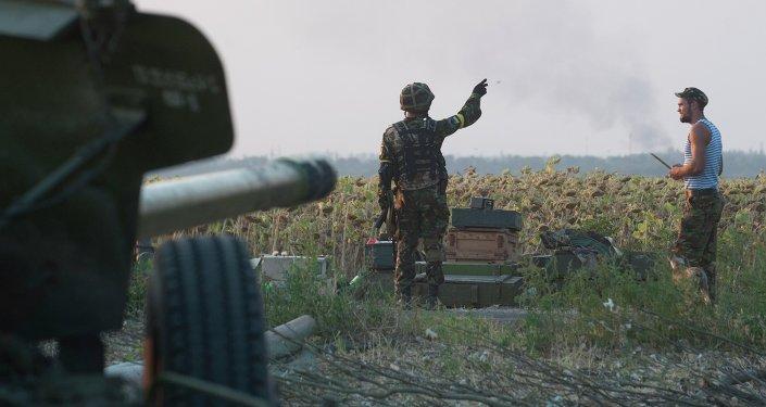 Soldat des Forces armées de l'Ukraine