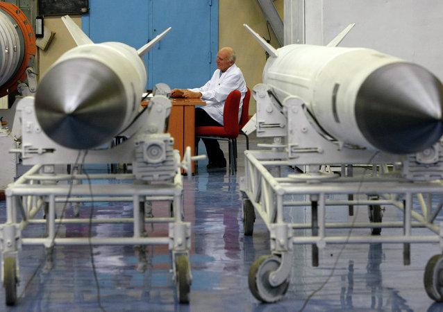 Almaz-Antei, entreprise russe spécialisée dans la défense et l'armement