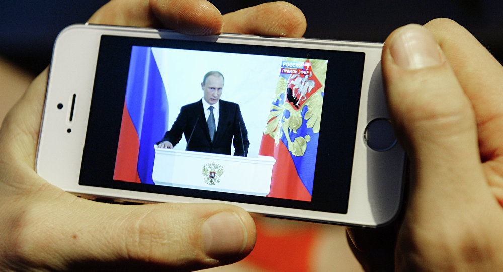 Message annuel de Vladimir Poutine au parlement