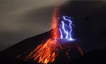 Volcan Sakurajima