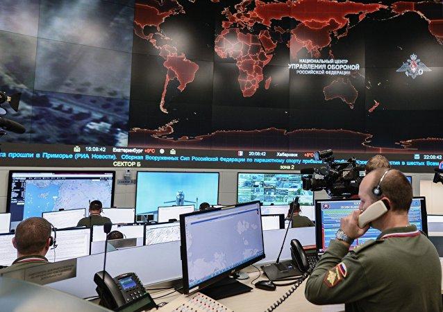 Centre russe de contrôle de la défense à Moscou