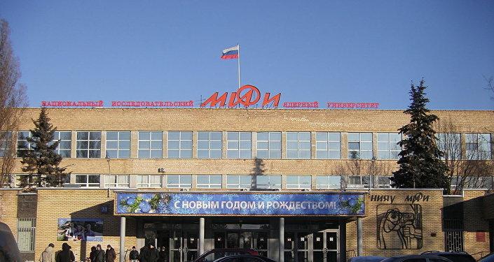 l'Université nationale de recherche nucléaire MIFI