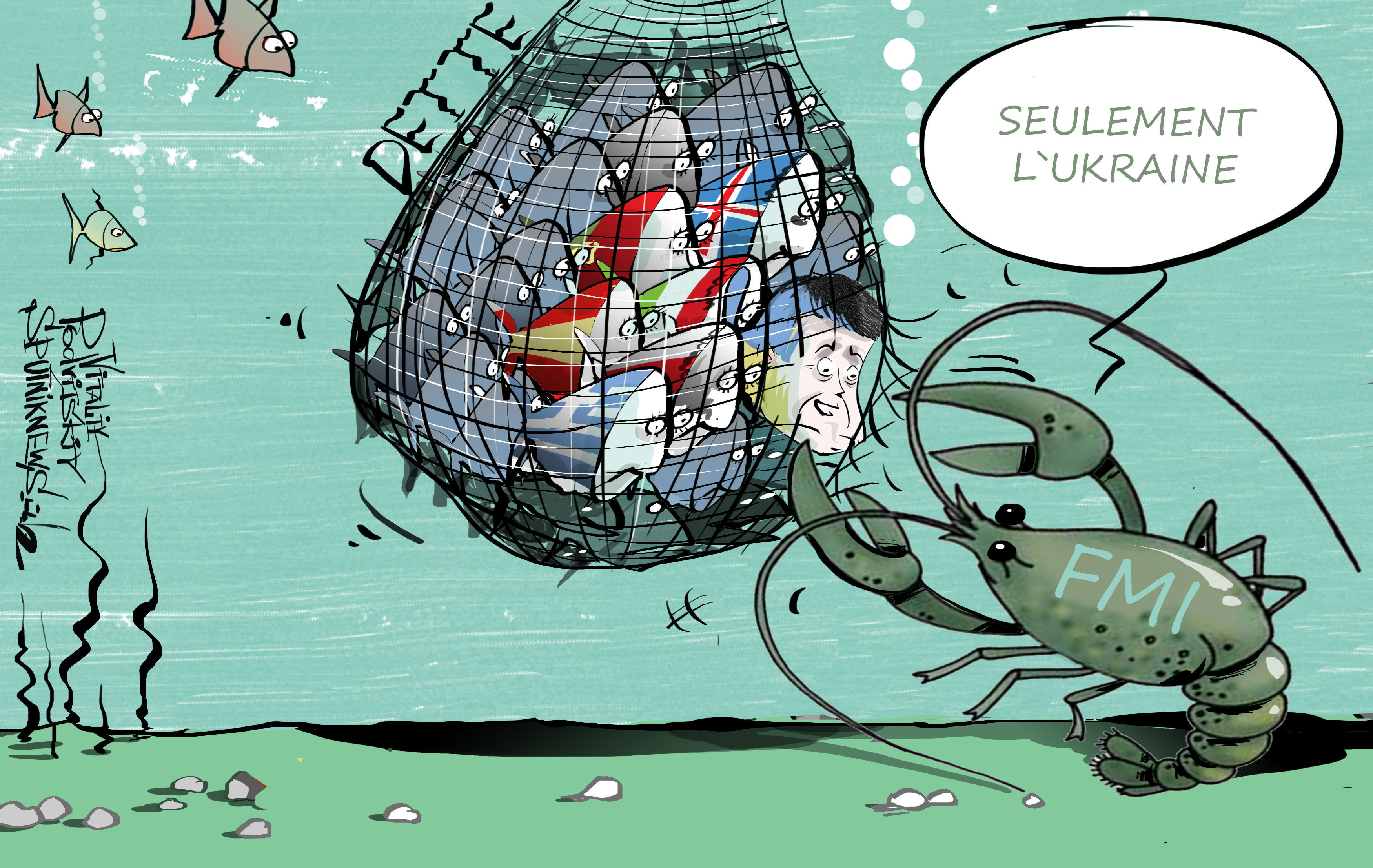 Le FMI doit modifier ses règles pour aider l'Ukraine