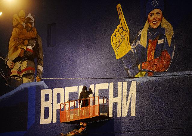 Graffiti à Moscou