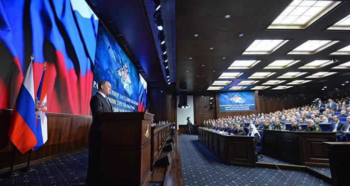 Vladimir Poutine lors d'une réunion au ministère russe de la Défense