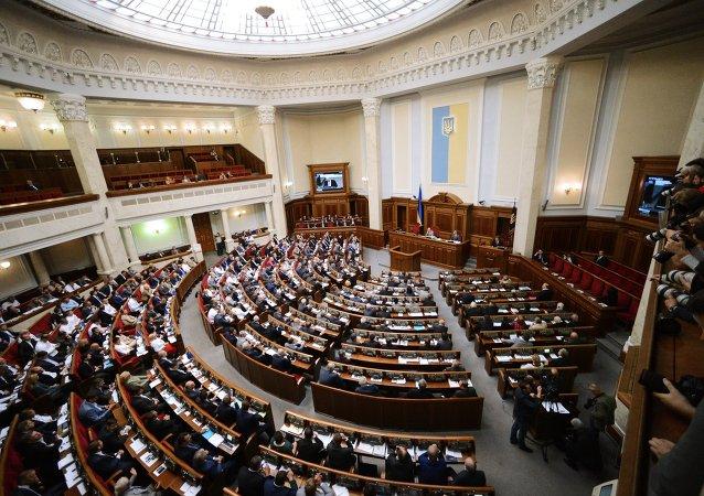 La salle du parlement ukrainien