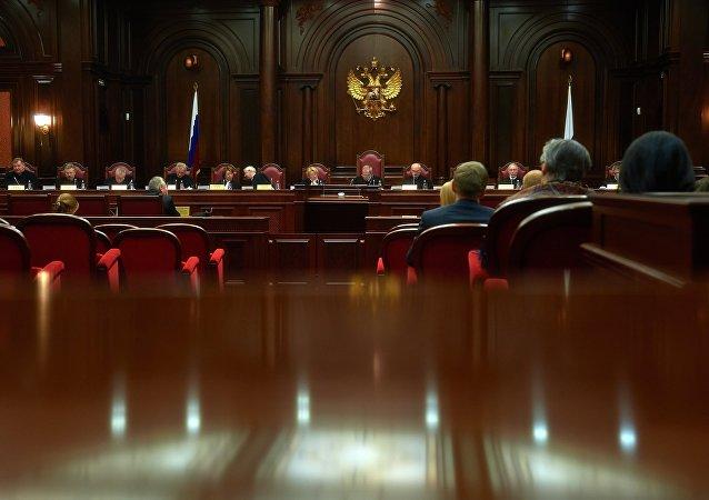 Réunion de la Cour constitutionnelle de Russie
